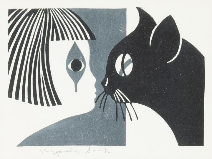 Kiyoshi Saito - Girl and Cat